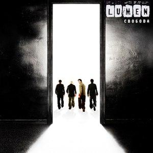 Lumen альбом Свобода