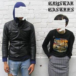 Crystal castles альбом thrash/thrash/thrash