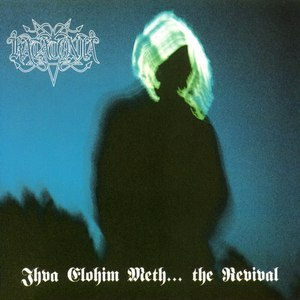 Katatonia альбом Jhva Elohim Meth... the Revival