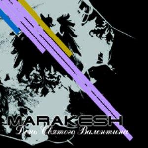 Marakesh альбом Den Svyatogo Valentina