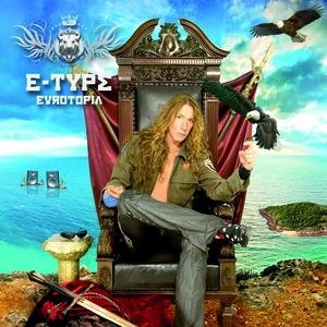 E-type альбом Eurotopia