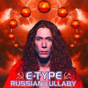 E-type альбом Russian Lullaby