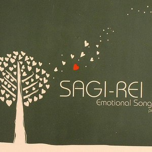 Sagi-Rei альбом Emotional Songs, Part 2