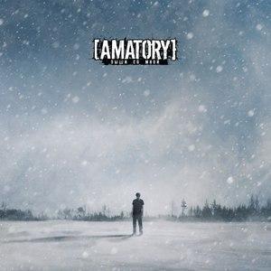 Amatory альбом Дыши Со Мной