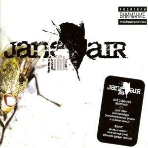 Jane Air альбом Junk