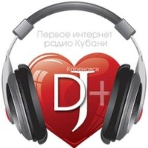 Евро альбом Радио DJ