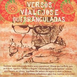 Gaspar альбом Versos, vialejos e quebranguladas