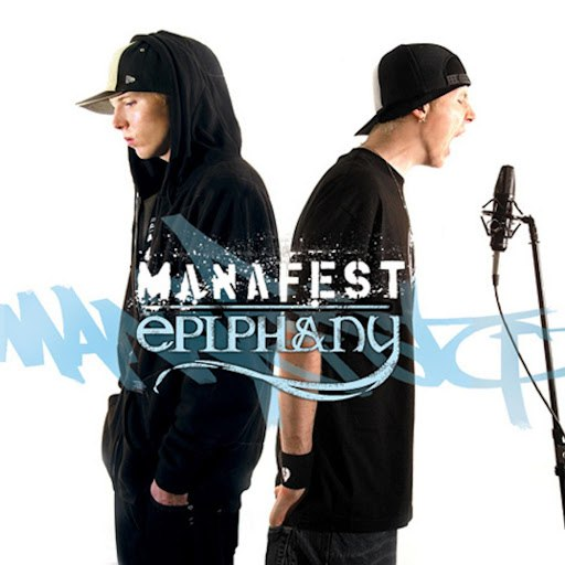Manafest альбом Epiphany Deluxe Edition
