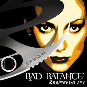 Bad Balance альбом Kamennyy Les