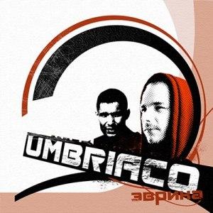 UmBriaco альбом Эврика