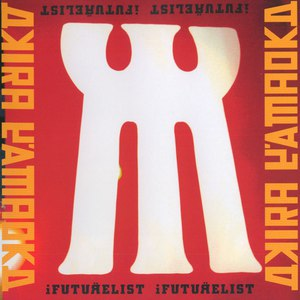 Akira Yamaoka альбом iFUTURELIST