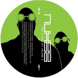 Aux 88 альбом Mad Scientist Remixes Vol. 2