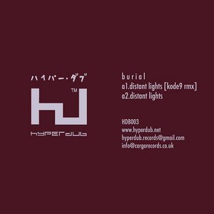 Burial альбом Distant Lights