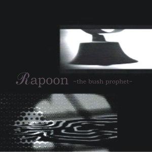 Rapoon альбом The Bush Prophet
