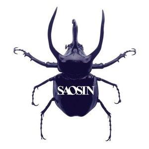 Saosin альбом Saosin