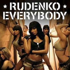 Rudenko альбом Everybody