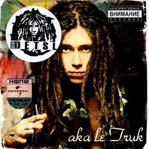 Децл альбом aka Le Truk