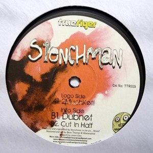 Stenchman альбом 2Muchket!