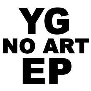 Young Galaxy альбом YG No Art EP