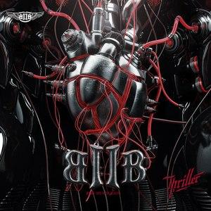 BtoB альбом Thriller - EP