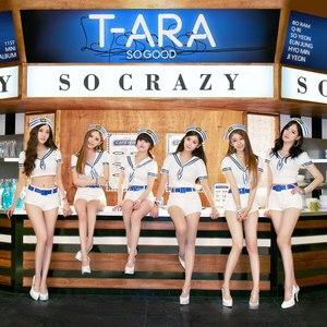 T-ara альбом So Good