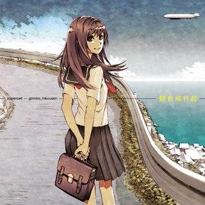 Supercell альбом Giniro Hikousen