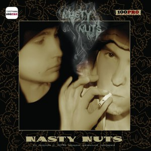 Nasty Nuts альбом Нести Натс