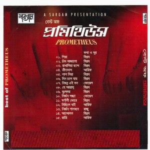 Prometheus альбом Best of prometheus