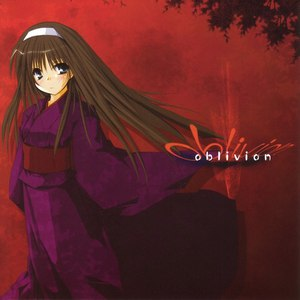 ZTS альбом oblivion