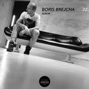 Boris Brejcha альбом 22
