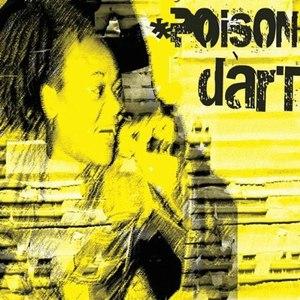 The Bug альбом Poison Dart