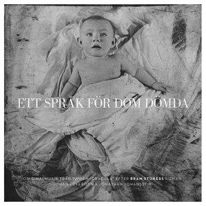 Jonathan Johansson альбом Ett språk för dom dömda
