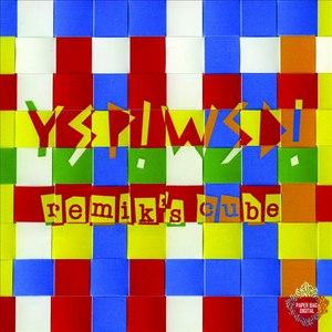 You Say Party! We Say Die! альбом Remik's Cube