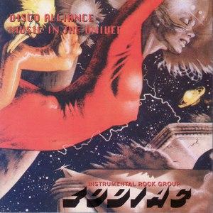 Zodiak альбом Disco Alliance & Music in the Universe