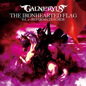 GALNERYUS альбом THE IRONHEARTED FLAG Vol.2: REFORMATION SIDE