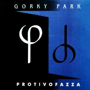 Gorky Park альбом Protivofazza