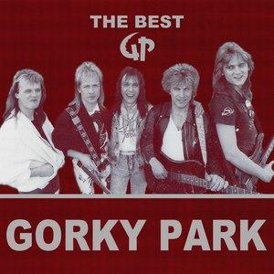 Gorky Park альбом The Best