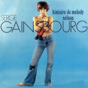 Serge Gainsbourg альбом Histoire De Melody Nelson - 40ème Anniversaire