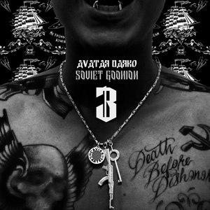 Avatar Darko альбом Soviet Goonion 3