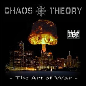 Chaos Theory альбом The Art of War