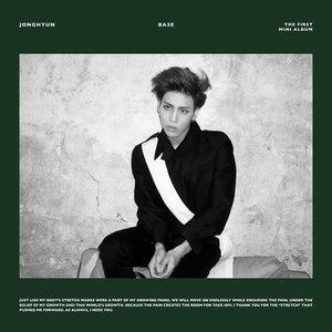 종현 альбом The 1st Mini Album 'BASE'