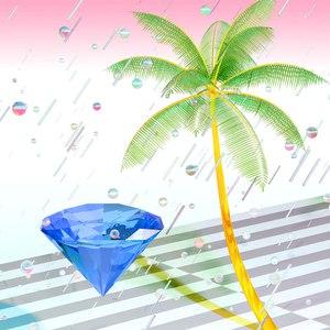 Crystal альбом Monsoon