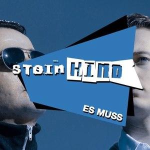 Steinkind альбом Es Muss