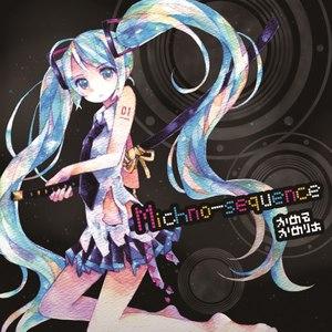 かめりあ альбом Michno-sequence