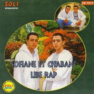 Sofiane альбом Sofiane & Chabane