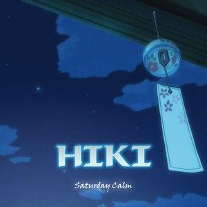 Hiki альбом Saturday Calm
