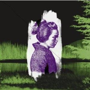 Forest Swords альбом Dagger Paths (Extended Version) [Remastered]