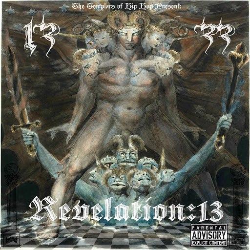 Beast 1333 альбом Revelation 13