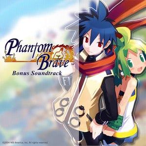 佐藤天平 альбом Phantom Brave Bonus Soundtrack