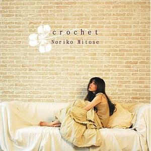 みとせのりこ альбом crochet